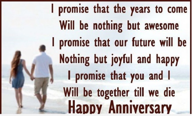 To My Husband On Our Anniversary