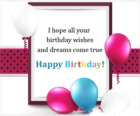 290 Happy Birthday Wishes For Brother Quotes Messages For Brother