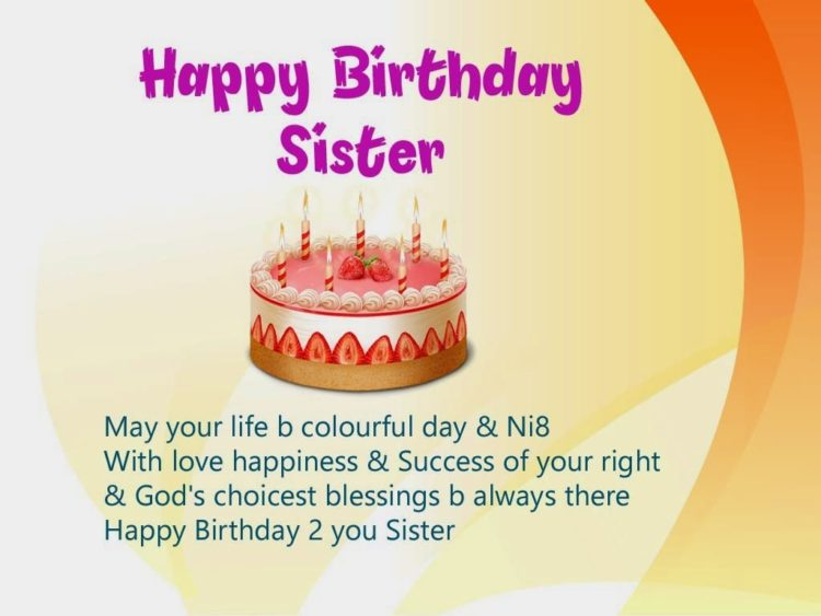250+ Special Happy Birthday Wishes for Sister | Allupdatehere