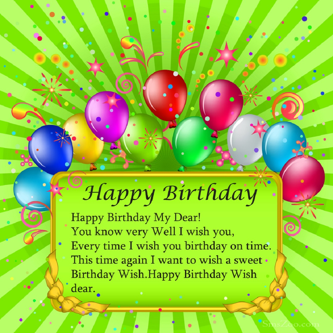 Happy Birthday Quotes For Special Girl: 60+ Romantic Birthday Wishes For Special Girl