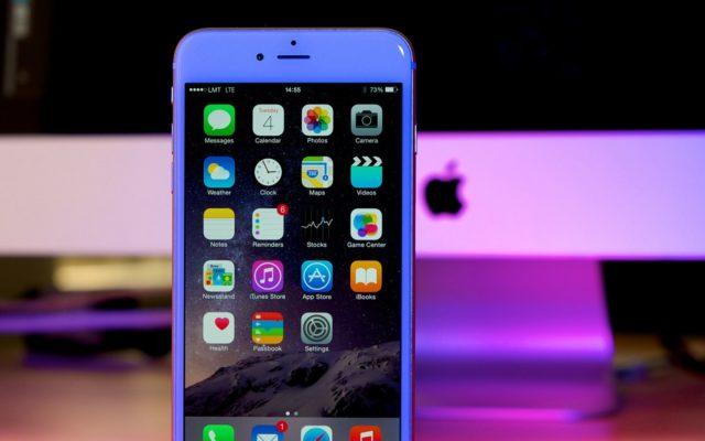 Bring Back Slide To Unlock in iOS 10