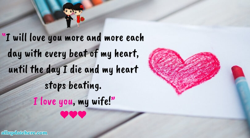 love messages for wife in english