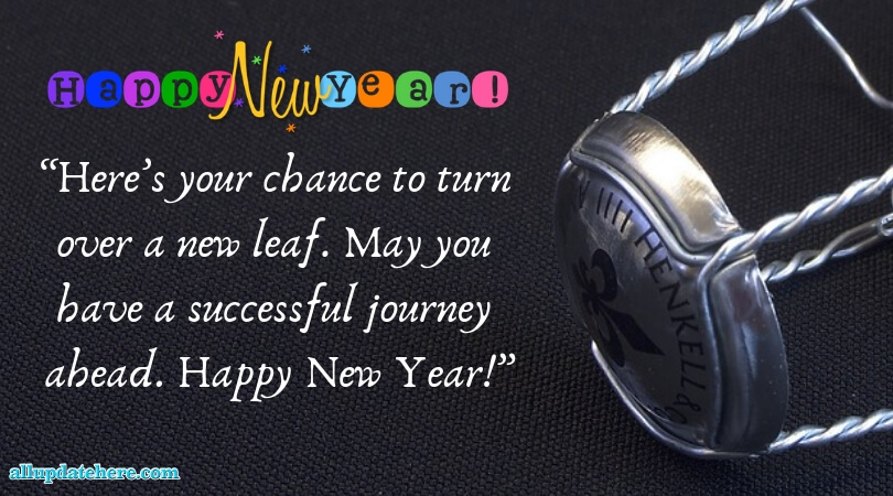 short new year wishes for friends