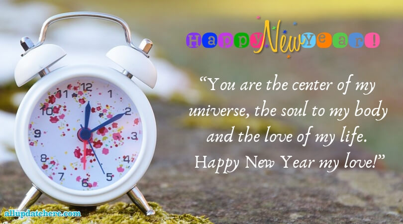 30+ Happy New Year Quotes With Images - Best New Year's Eve