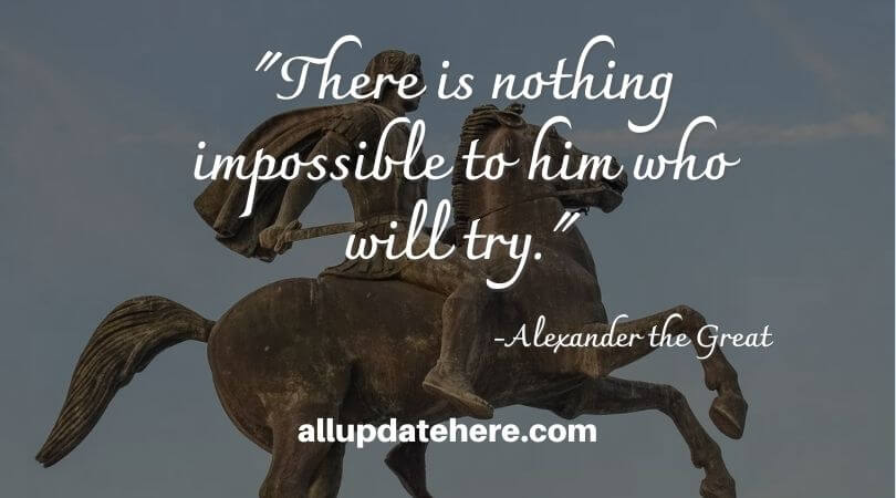 alexander the great quotes sheep